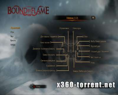 Bound by Flame (RUS) Xbox 360