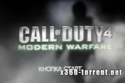Call of Duty 4 Modern Warfare (RUSSOUND) Xbox 360