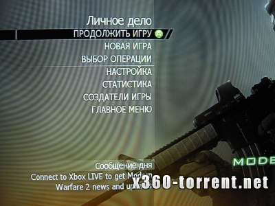 Call of Duty Modern Warfare 2 (RUSSOUND) Xbox 360
