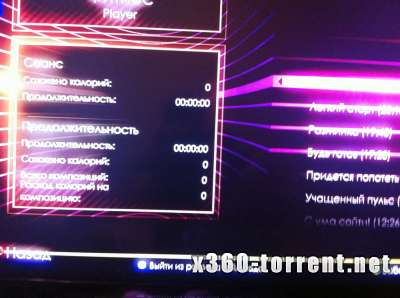 Dance Central 1 and 2 + All DLC (FreeBoot) (ENG/RUSSOUND) Xbox 360 Kinect