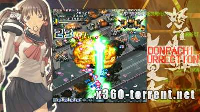 Dodonpachi Resurrection Deluxe Edition Xbox 360
