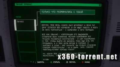 Alien: Isolation (RUSSOUND) Xbox 360