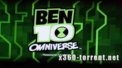 Ben 10: Omniverse (RUS) Xbox 360