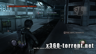 Resident Evil. Operation Raccoon City (RUS/ENG/MULTi) Xbox 360