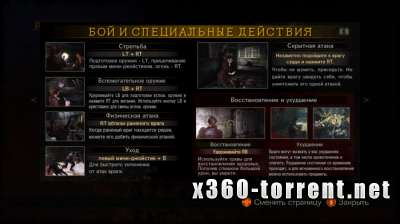 Resident Evil Revelations 2 Complete Season (+ALL DLC) (+TU6) (XBLA) (RUSSOUND/ENG/MULTi) Xbox 360