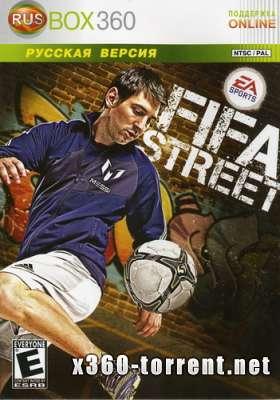 FIFA Street (RUS) Xbox 360