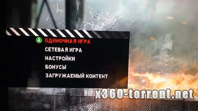 Homefront Ultimate Edition (FreeBoot) (GOD) (RUSSOUND) Xbox 360