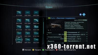 Resident Evil Revelations (+ALL DLC) (+TU1) (FreeBoot) (GOD) (RUSSOUND/MULTi) Xbox 360