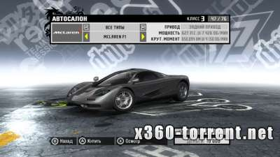 Need for Speed ProStreet - Complete Edition (+ALL DLC) (+TU2) (FreeBoot) (JTAG) (RUSSOUND) Xbox 360